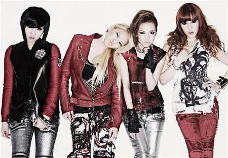 Minzy + CL + Dara + Bom